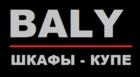 BALY шкафы-купе | встроенные шкафы-купе | шкафы-купе на заказ | угловые шкафы-купе | гардеробные Киев